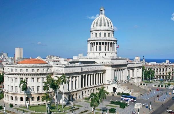 Гавана. Капитолий
