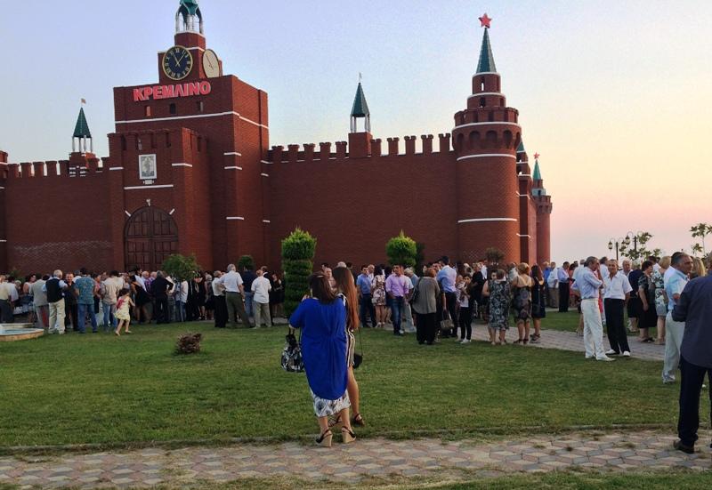 кремль в неа мудания