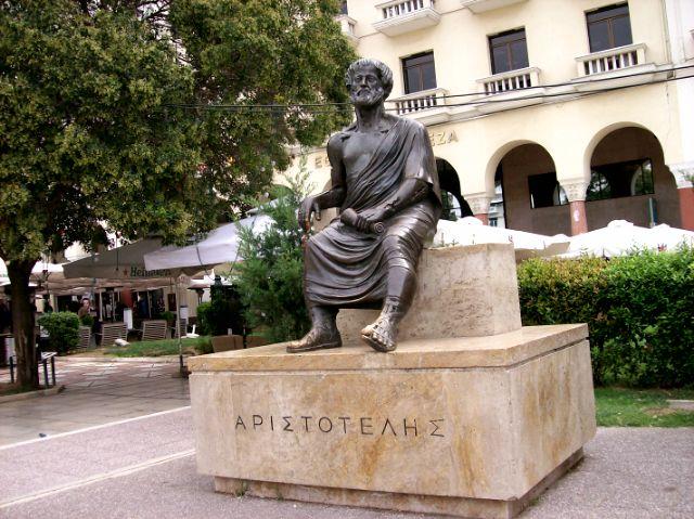 Пам. Аристотеля