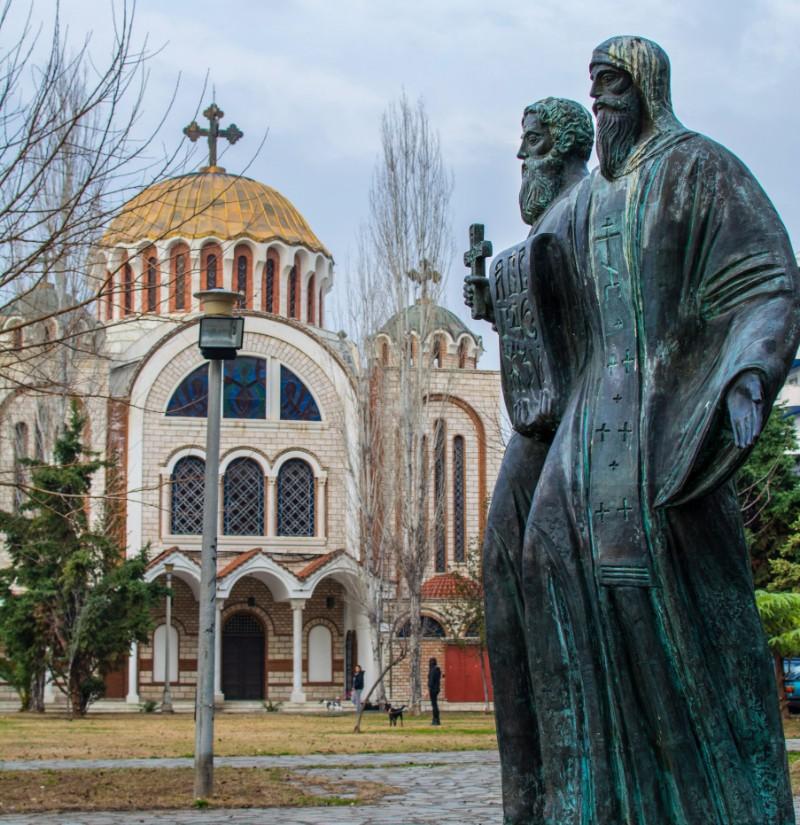 Кирилла и мефодия