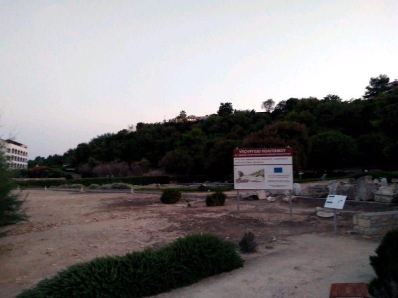 Каллитея. Храм Зевса