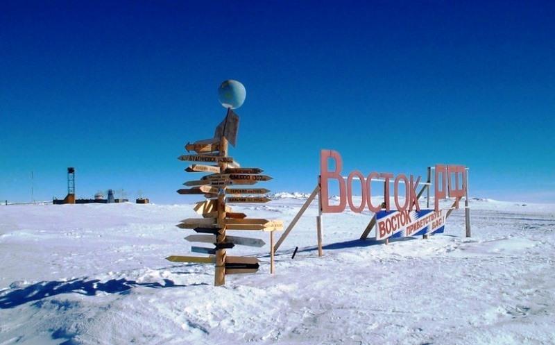 Антарктида. Станция Восток