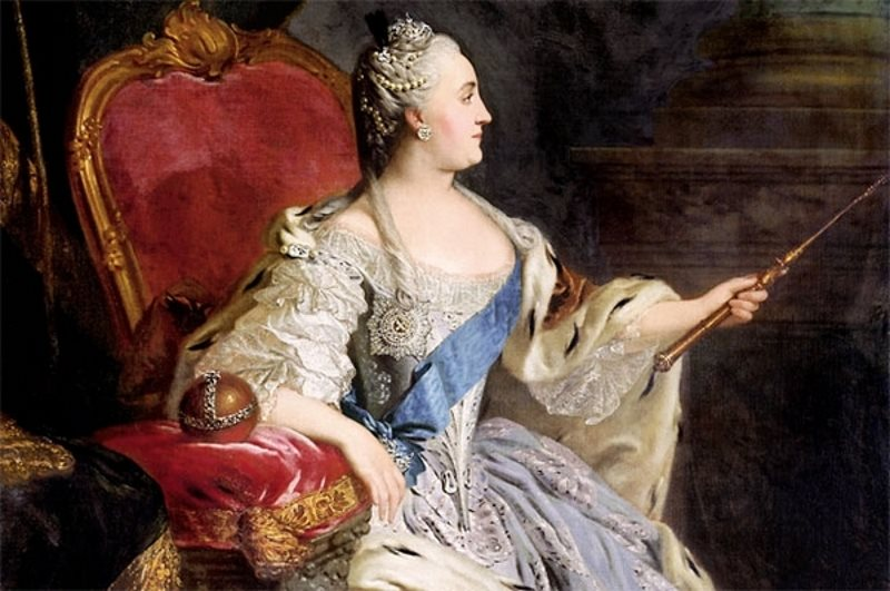 Екатерина II
