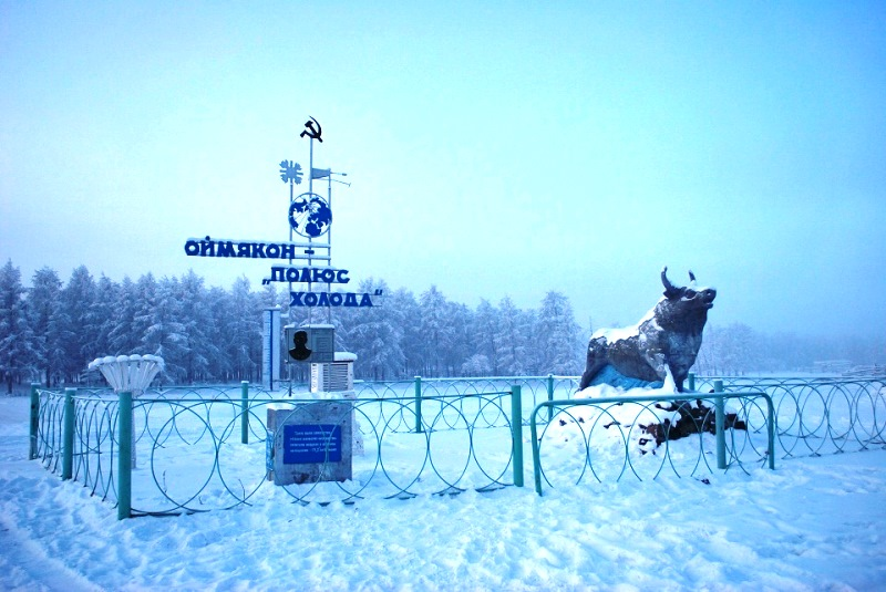 Россия. Оймякон