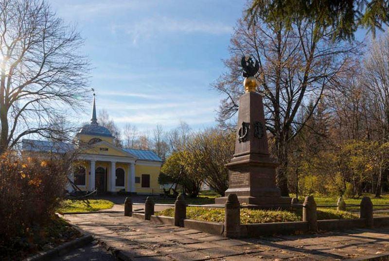Переславль Музей Ботик Петра
