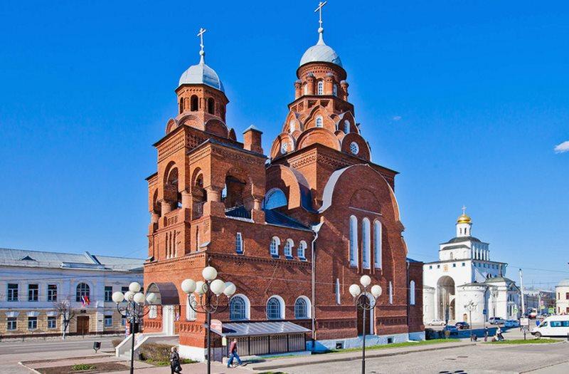 Владимир. Музей хрусталя