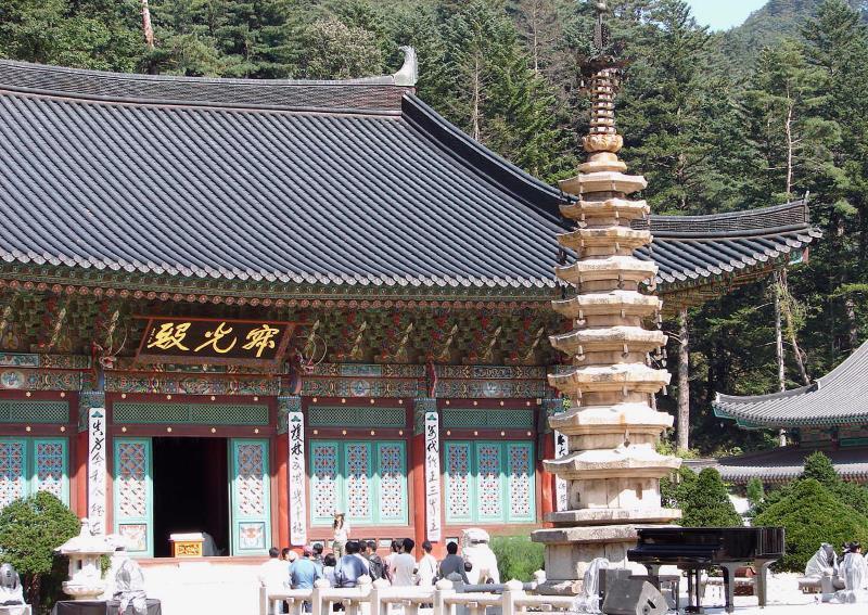 Пхенчхан. Вольджонса. Пагода