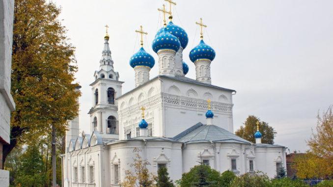 Никольская церковь в Пушкино